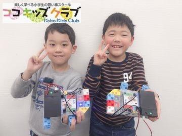 ココキッズクラブ【ロボットプログラミング】 山科教室
