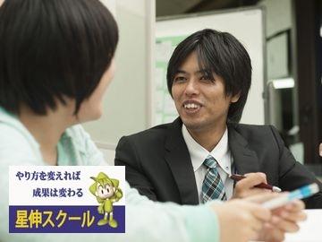 星伸スクール【個別指導】 名張駅前本部校
