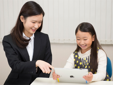 図形の極プロフェッショナル(中萬学院) 仲町台教室