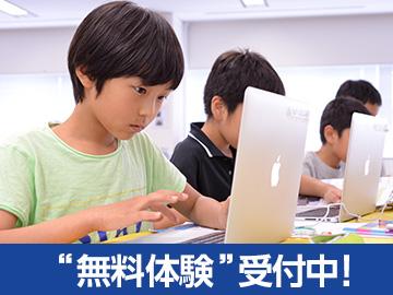 QUREOプログラミング教室 新八柱校