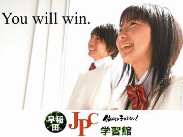 早稲田JPC学習館 西小山校
