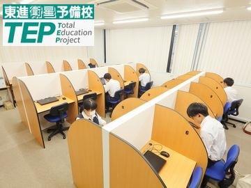 東進衛星予備校【TEP】 豊橋南栄校