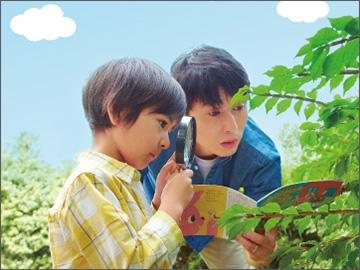 Z会の通信教育 幼児コース