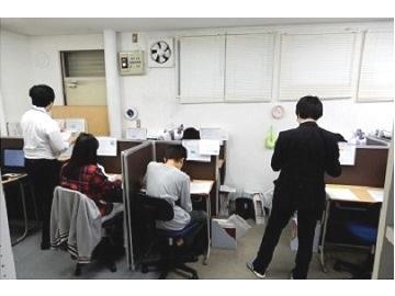 学習指導会 岩見沢・教大前教室