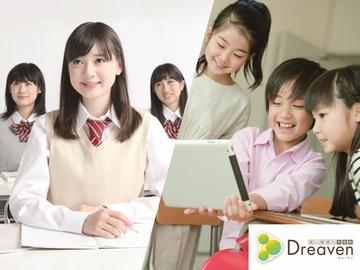 個人最適化学習塾 Dreaven(ドリーブン) 松陰神社駅前校