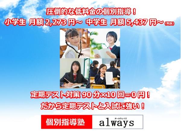 桑名高校(三重県)の情報(偏差値・口コミなど) | みんなの高校情報