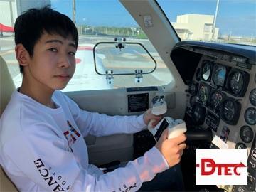 ダイレクトゼミ 英語・航空ビジネス・パイロットコース