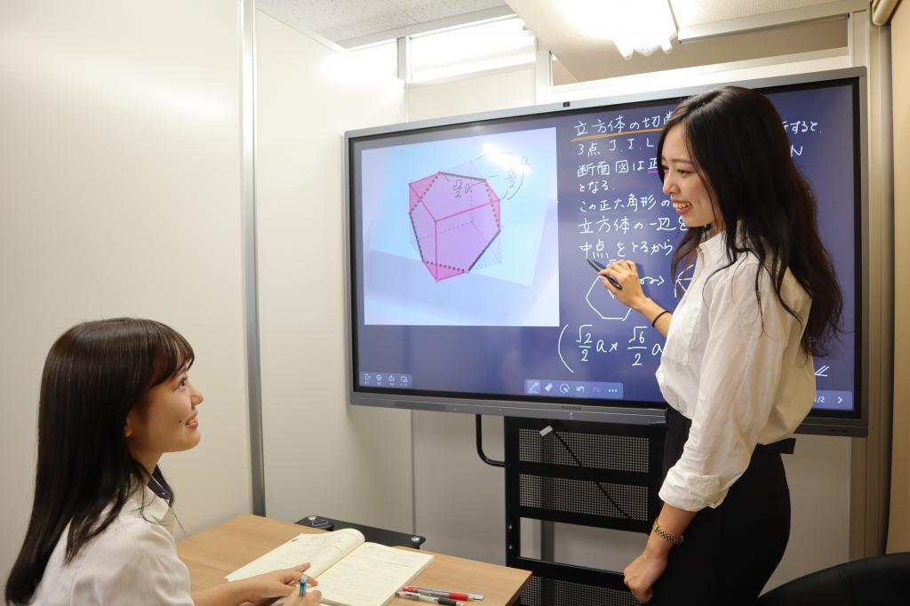 完全個別指導塾PRIDE 若葉台教室