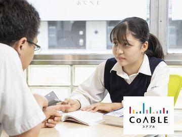 CoABLE 柏教室