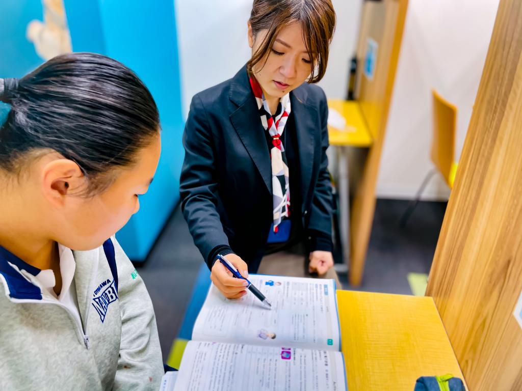 ITTO個別指導学院 神戸高倉台校