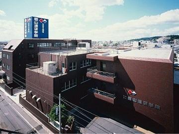 岡山進研学院 本校