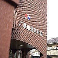 「進研学院 岡山」の画像検索結果