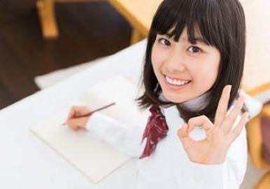 個別学習のセルモ 川崎菅馬場教室