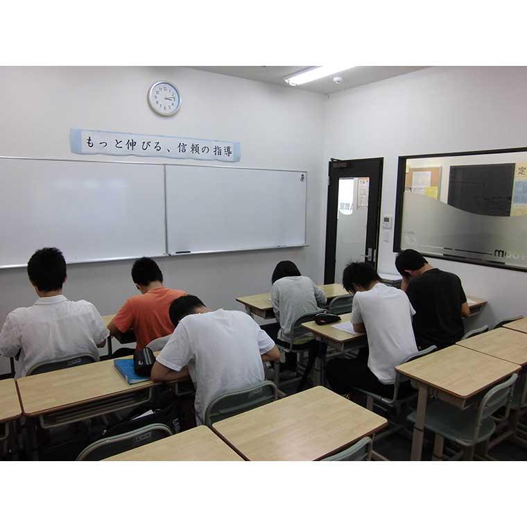 料金 セミナー 開成 教育
