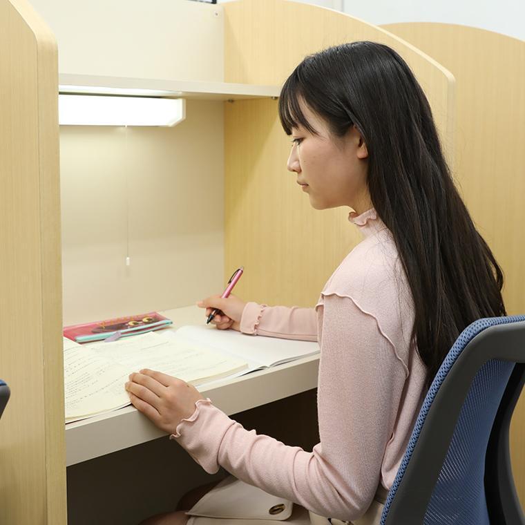 料金 開成 教育 セミナー