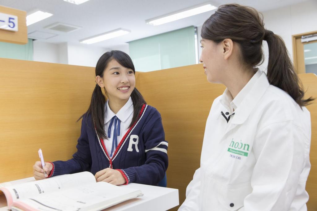 能力開発センター個別コース with AI 姫路本校