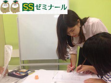 個別指導SSゼミナール 東夙川校