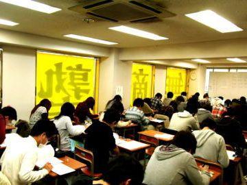 無敵塾 荻窪教室