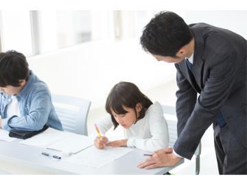 学びの森 国語学習会 上本町教室