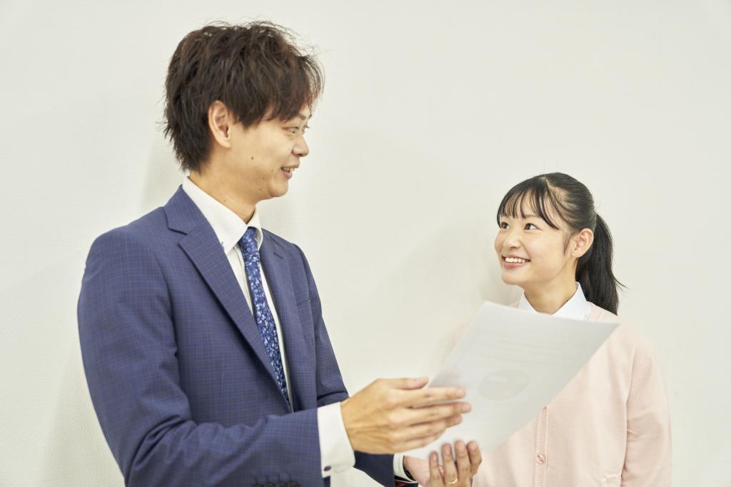 NSG教育研究会 豊栄校