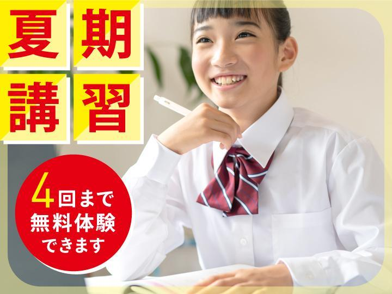 ナビ個別指導学院 鶴ヶ島校
