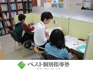 ベスト個別指導塾 小川教室